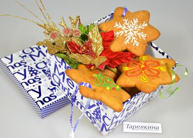 Рецепт Пряники новогодние