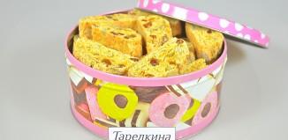 Рецепт Тыквенные бискотти
