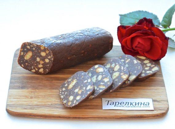 Шоколадная колбаса из печенья рецепт без сгущенки с пошагово