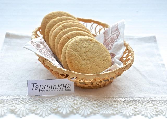 Рецепт Печенье с арахисовой пастой