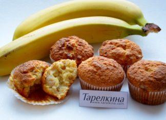 Маффины с бананом