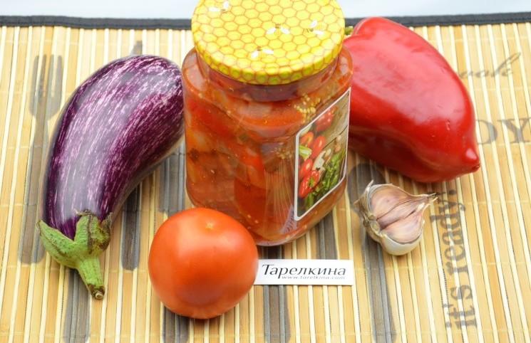 Баклажаны с перцем в томате