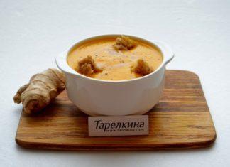 Тыквенный крем-суп с имбирем