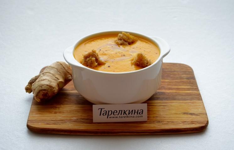 Рецепт Тыквенный крем-суп с имбирем