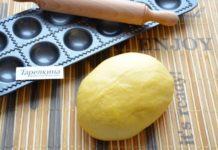 Тесто для пасты и равиоли