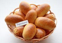 Пирожки печеные с печенью