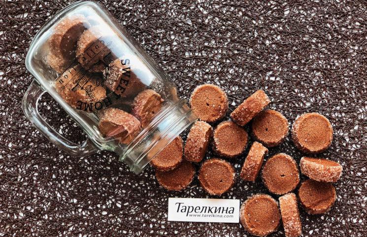 Шоколадные Бриллианты