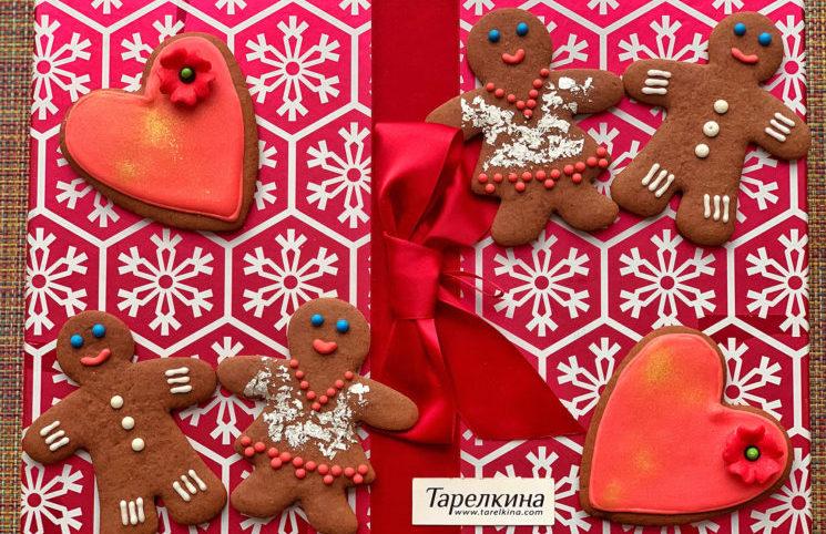 Имбирное печенье с какао